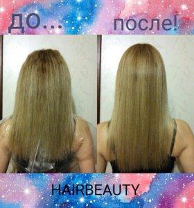 Keratin/botox hair