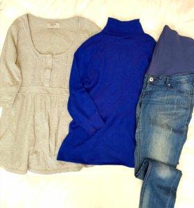 Кофты и джинсы для беременных