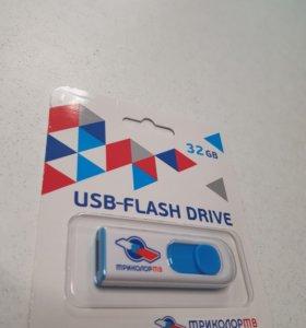 флэшка USB Триколор