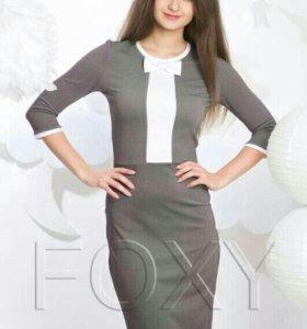 Новое трикотажное платье XS