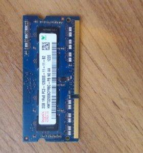 Оперативная память для ноутбука 2 гб DDR3