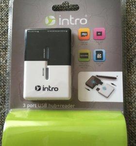 Универсальное устройство 3 port USB hub + reader