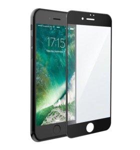 Защитное 3D стекло для Iphone 7, 8, Х