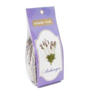 Чай «Лаванда» от Крым-чай