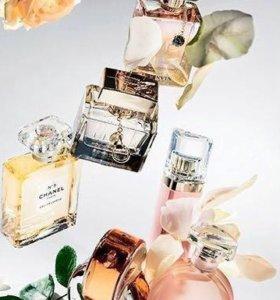 Отличный парфюм