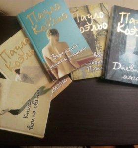 Пауло коэльо набор из 5 книг