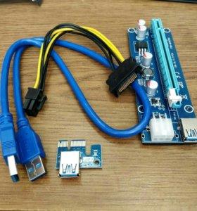 Райзера riser версия 006c 6 pin/SATA