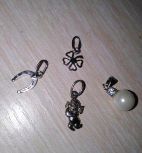 Подвески для браслетов серебро.