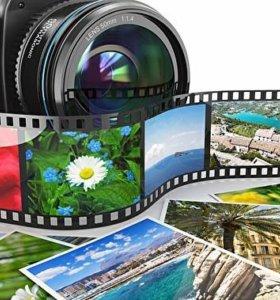 Напечатаю Ваши любимые фотографии