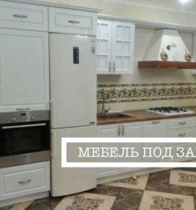 Кухня белая с фрезеровкой