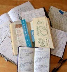Перепишу лекции, семинары и т.д.