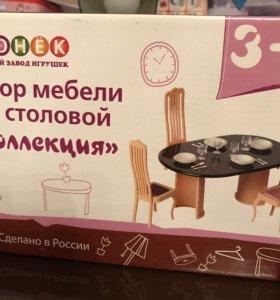 Набор мебели для кукол- Столовая