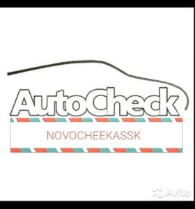 Avtochek161