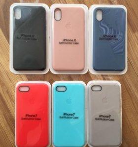 Чехлы для iPhone X, 7