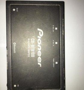 Pioneer cd-btb100 блютуз адаптер для пионеров