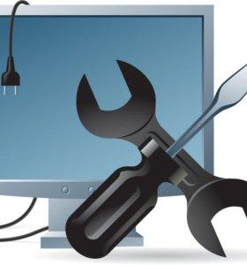 Ремонт и сборка компьютеров, ремонт ноутбуков