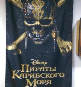 Плакат Пираты Карибского моря
