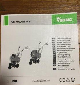 VIKING. VH400. VH 440
