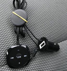 Bluetooth в машину для магнитолы (через AUX)