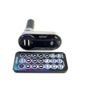 FM модулятор с BLUETOOTH + AUX + ПДУ Новый Магазин
