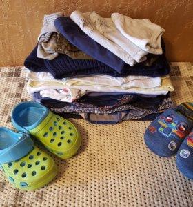 Пакет вещей на мальчиша