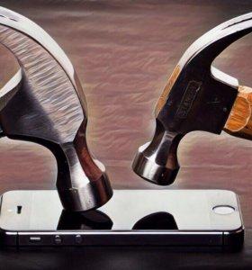 Защитное стекло для IPhone и других смартфонов