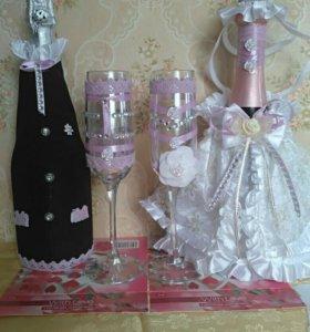 Бокалы и шампанское (БЫКИ)