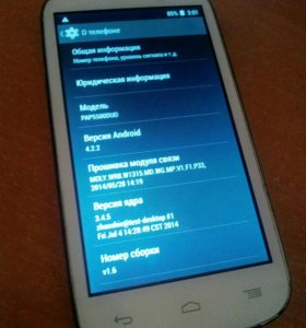 Alcatel One Touch 5036D