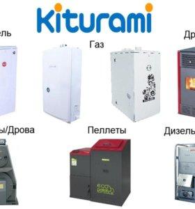Котлы Kiturami в Белгороде