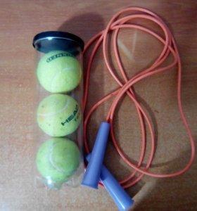 скакалка и теннисные мячи