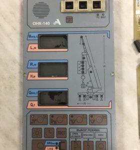 ОНК-140-25м Платы прибора безопасности