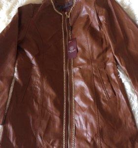 Куртка эко кожа 50 р