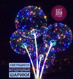 Светящиеся воздушные шарики оптом