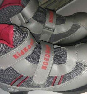 Ботинки для лыж!