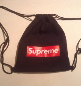 Мешок Supreme