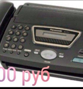 Телефон -факс