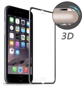 Защитное 3D стекло iphone 7