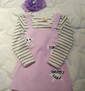 Платье +повязка в подарок
