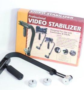 Профессиональный стабилизатор видео.Новый.