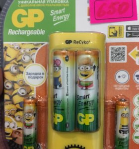 Аккумуляторная батарейка с зарядником(комплект)
