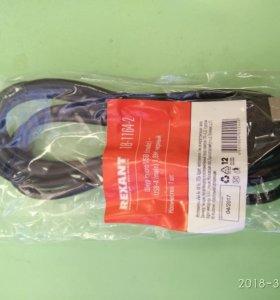 Шнур микро USB - USB длина 1,8 метра чёрный новый