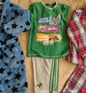 Халат и пижамки