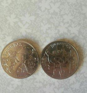 Советская Российская Мультипликация 25 рублей