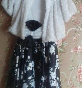 Продам .Платье