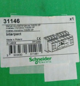 Новый Реверсивный Рубильник Schneider Electric