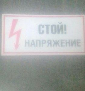 Ваш электрик 24 часа