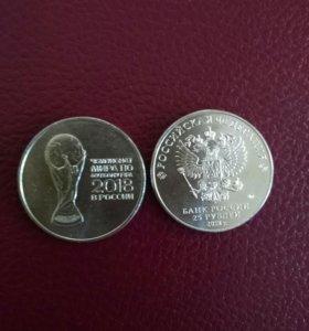 Монета 25 рублей ЧМ футбол 1 и 2 выпуск