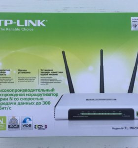 Беспроводной маршрутизатор TP-LINK