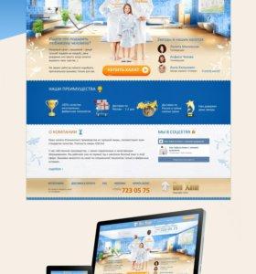 Создание и продвижение веб сайтов