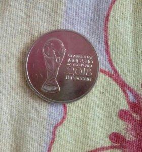 Посвещена чемпионату мира по футболу